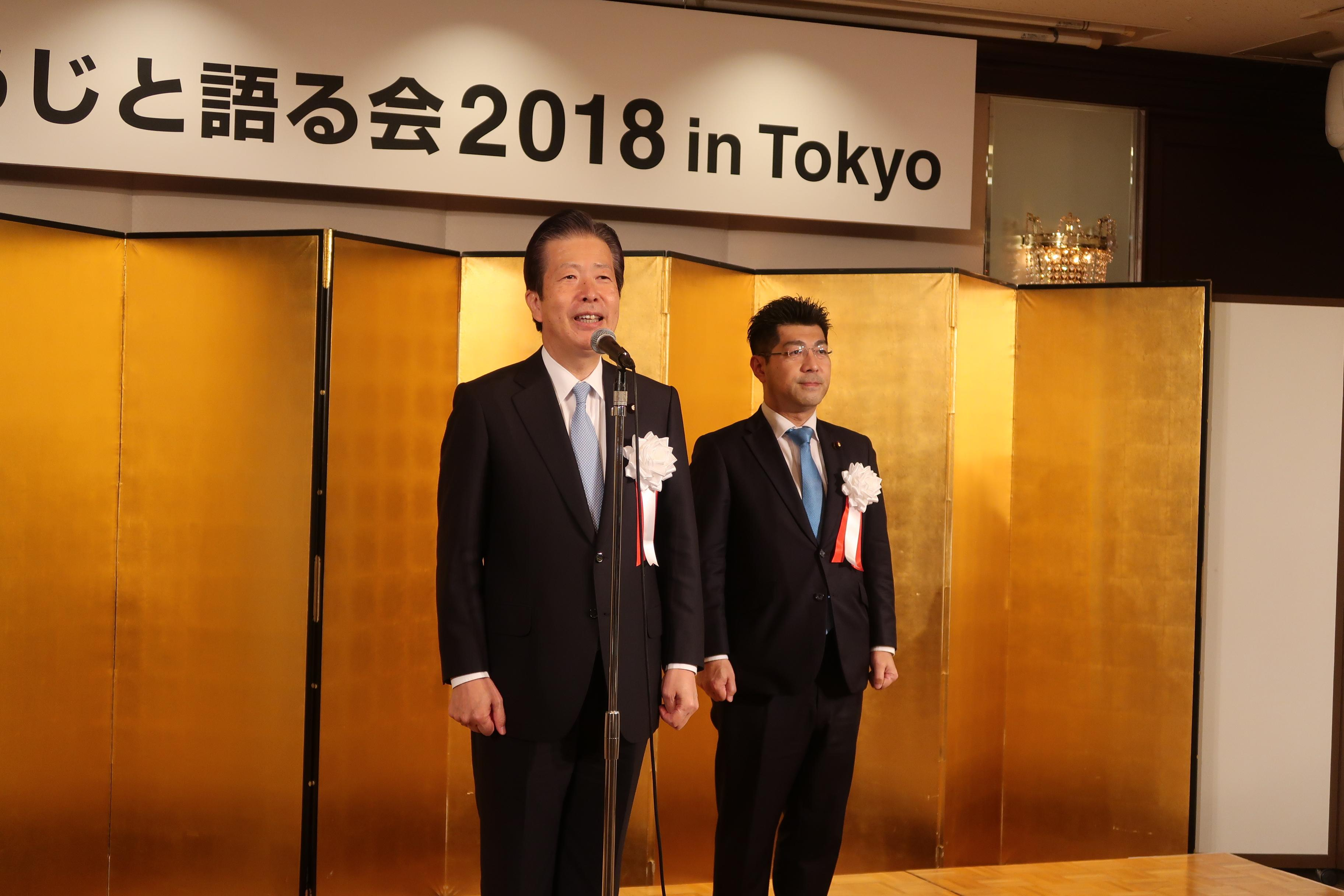 https://www.n-yamaguchi.gr.jp/news/IMG_5450.jpg