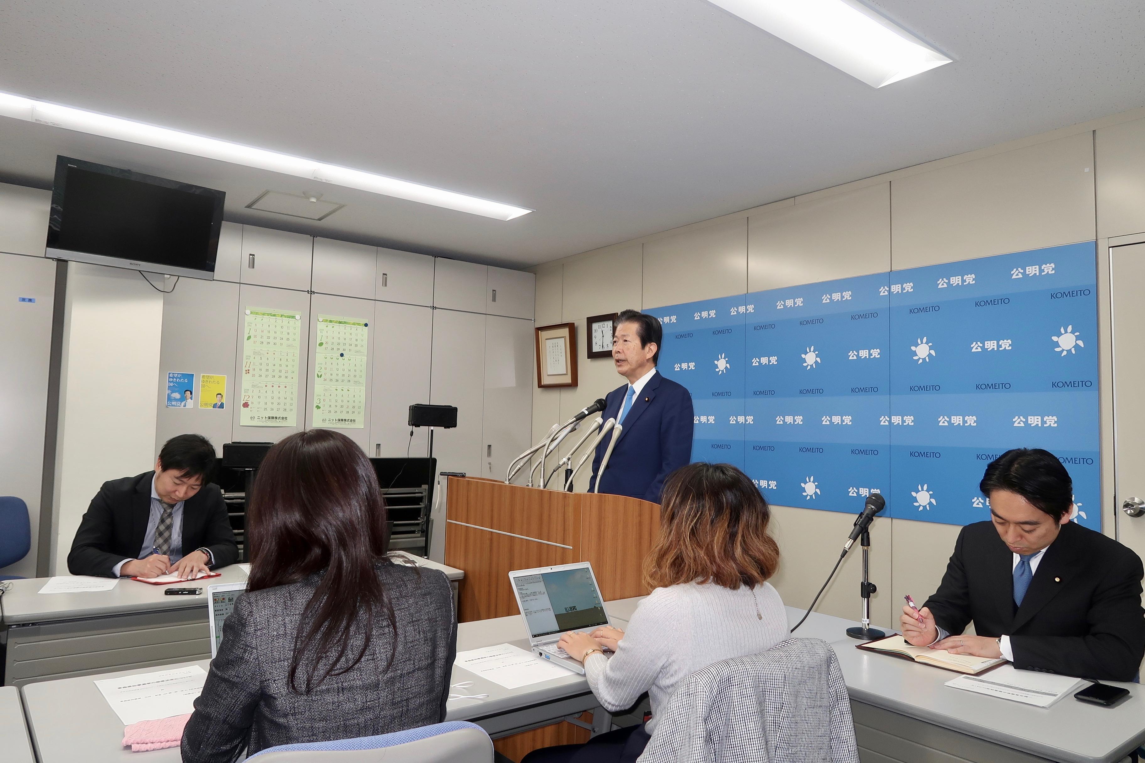 https://www.n-yamaguchi.gr.jp/news/IMG_6597.jpg