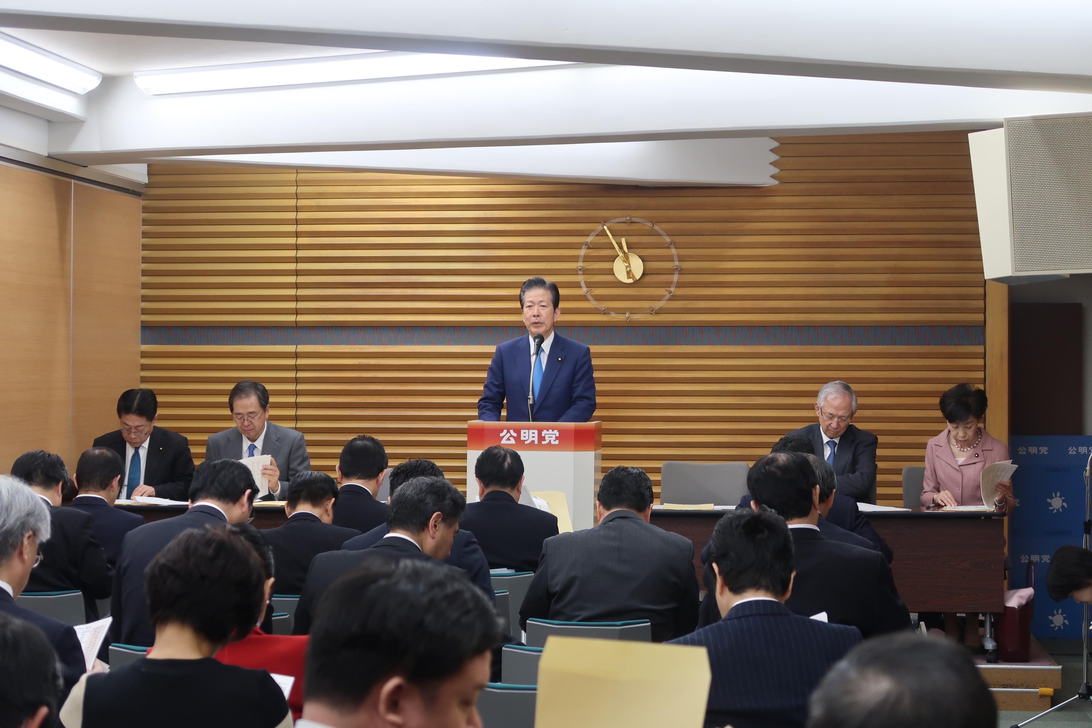 https://www.n-yamaguchi.gr.jp/news/IMG_6601.jpg