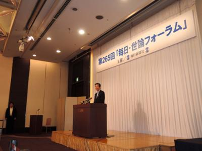 fukuokamainichi.JPG