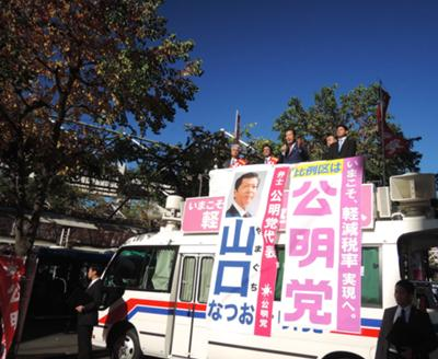 141202chiba-eki.JPG