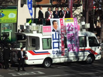 141202chiba-tsudanuma.JPG