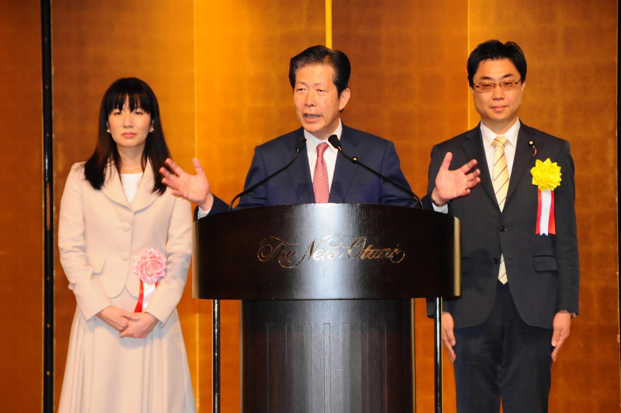 https://www.n-yamaguchi.gr.jp/news/b9a264c7ea6b8c360ef733cd486c3053f0717ae1.jpg